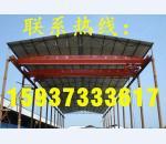 广东云浮单双梁桥式起重机销售贝博app手机版制造精品